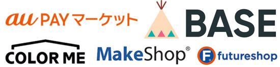ショップ経営経験も豊富なデザイン会社である「さくら商店」にお任せください!